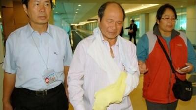 Taiwán: hombre fue condenado por intentar engañar al seguro