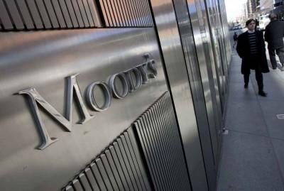Moody's toma acciones de calificación sobre aseguradoras